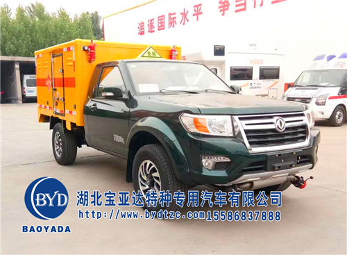 东风日产四驱皮卡半吨雷管车皮卡雷管运输车